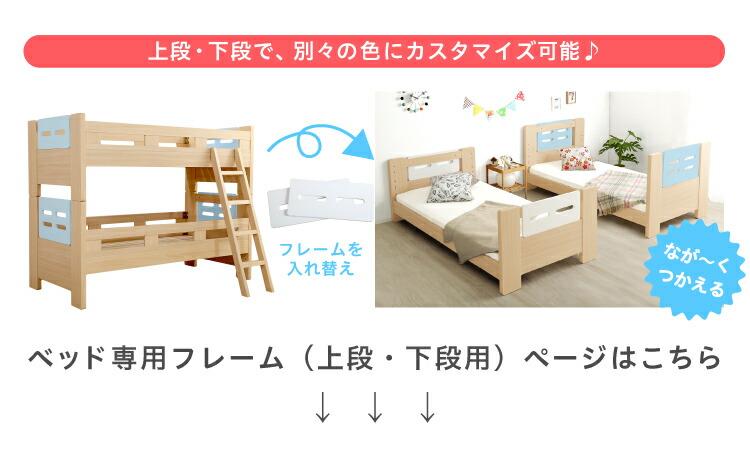 二段ベッド ベッド キッズ すのこ 省スペース 新入学 耐震 安全 エコ塗装