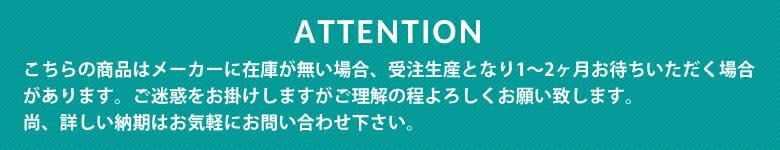収納棚 可動式 キャスター付 病院 介護施設 福祉施設 収納家具 木製 日本製
