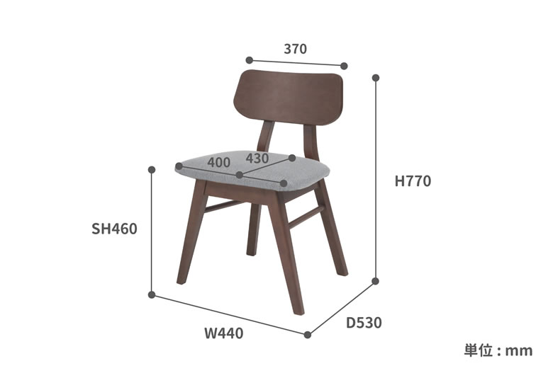 チェア ダイニングチェア 椅子 イス デスクチェア 天然木 ファブリック 勉強椅子 作業椅子 布張り おしゃれ クラシカル レスト