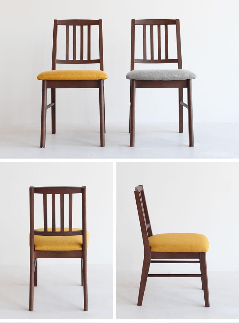 ダイニングチェア いす 椅子 食卓椅子 勉強椅子 作業椅子 デスクチェア 天然木 ファブリック 布張り シンプル おしゃれ クラシカル レスト