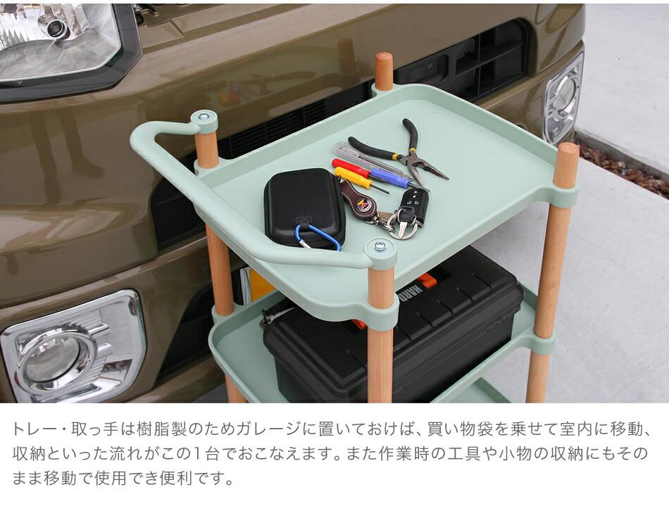 ワゴン 3段 キャスター付き 収納 木製 キッチンワゴン おしゃれ かわいい 北欧 スリムワゴン サイドテーブル 天然木 台所収納 プリマヴェーラ