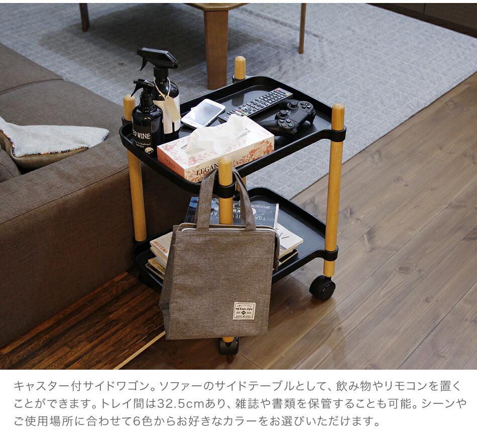 ワゴン 2段 キャスター付き 収納 木製 キッチンワゴン おしゃれ かわいい 北欧 スリムワゴン サイドテーブル 天然木 台所収納 プリマヴェーラ