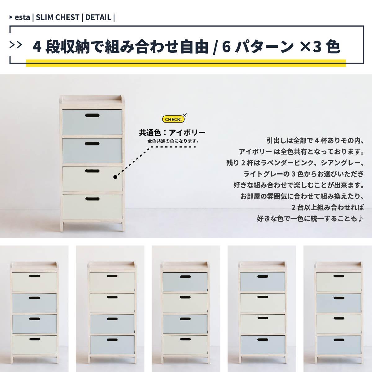チェスト 4段 完成品 木製 子供部屋 キッズルーム リビングチェスト ミニチェスト コンパクト リビング収納 収納家具 引出し 可愛い かわいい