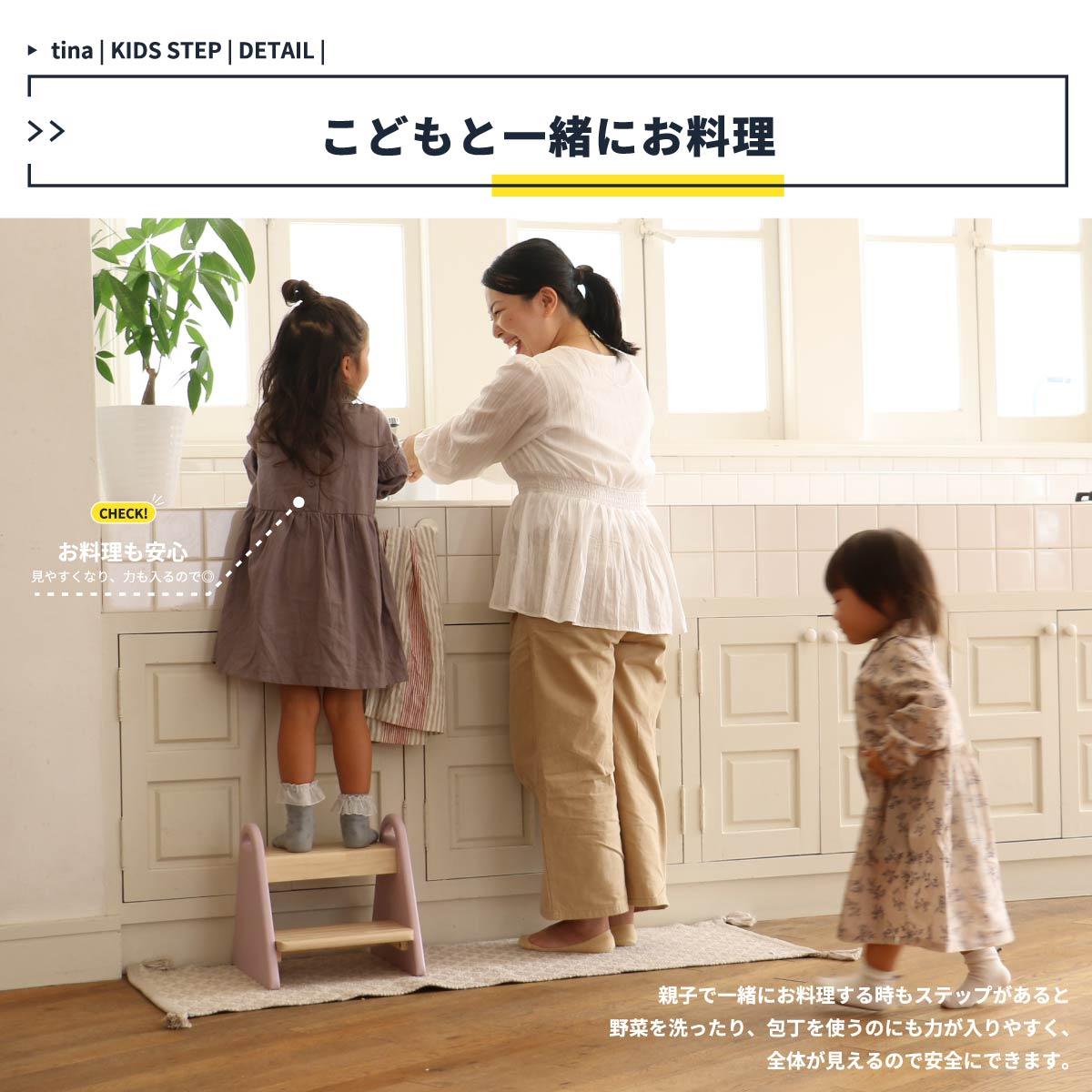踏み台 踏台 子供 2段 キッズチェア おしゃれ 北欧 キッチン 洗面 木製 かわいい 男の子 女の子 子供部屋 キッズルーム 持ち運び