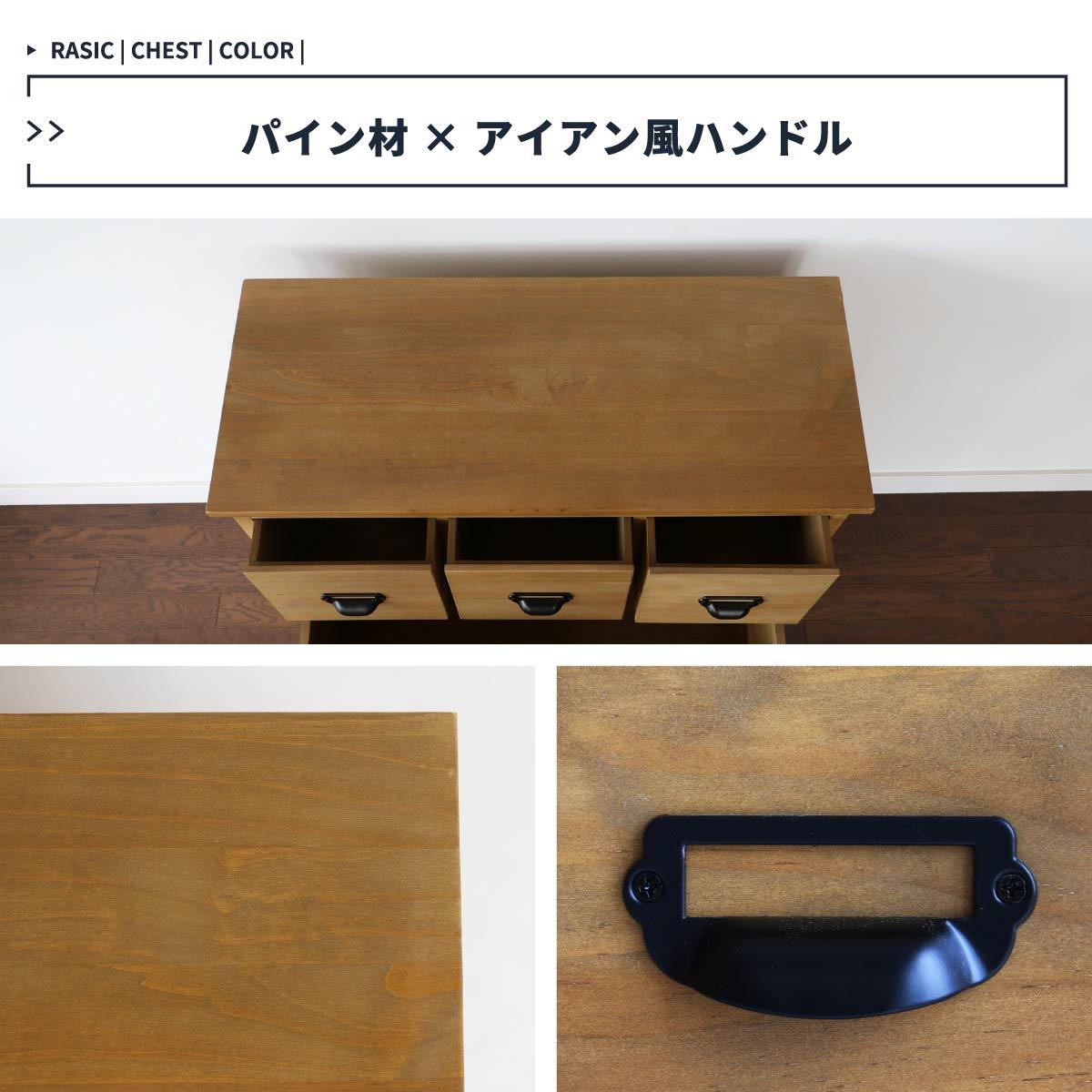 チェスト 収納家具 リビング収納 タンス 3段 薬箱 引き出し 木製 アンティーク調 クラシック キッチン 寝室 リビング 脱衣所