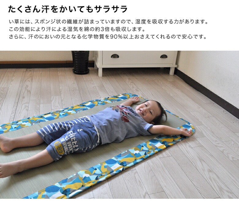 い草 マット ベビーマット 折りたたみ お昼寝マット 国産 日本製 くま 可愛い 男の子 女の子 70×120 ヌヌース