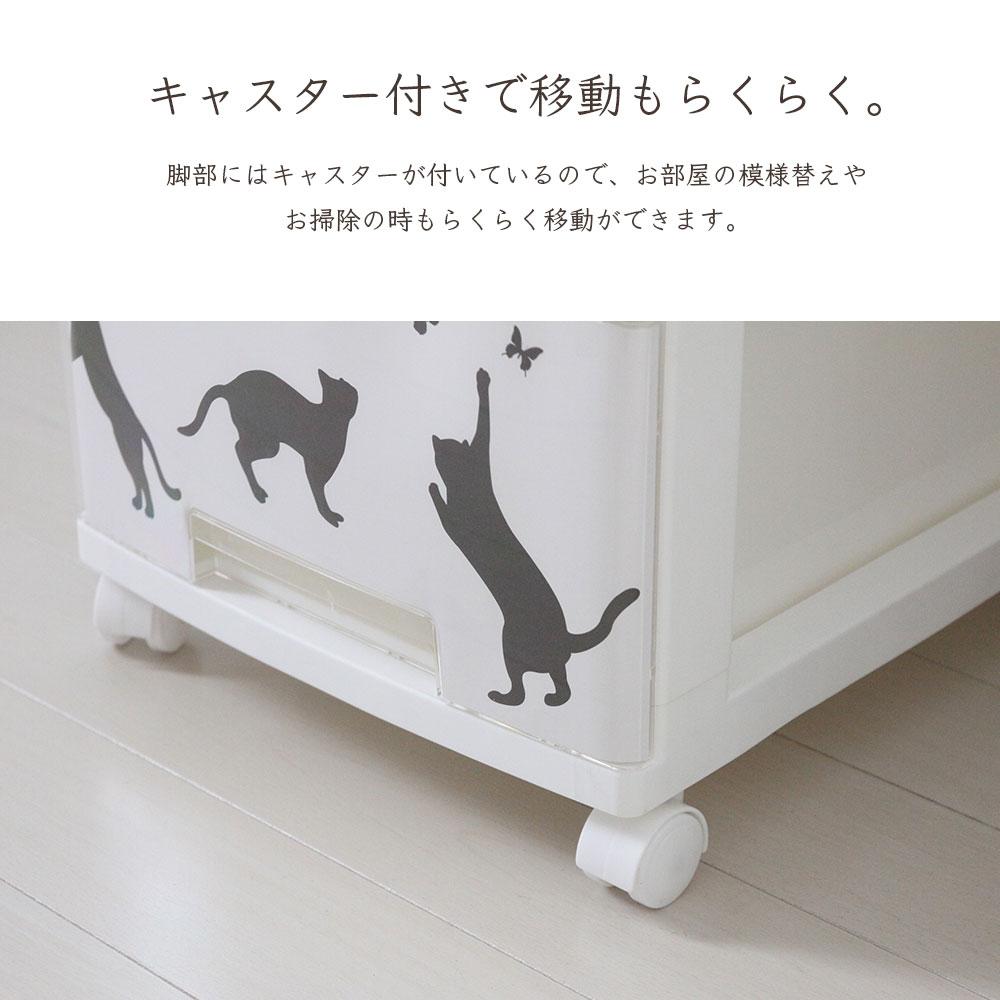 黒猫 チェスト 収納ケース プラスチック 引き出し 収納チェスト 4段 ミニチェスト スリムチェスト リビング 寝室 バラ 猫柄