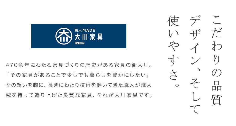 テレビ台 テレビボード 180テレビボード CORTEZ 完成品 日本製 大川家具 おしゃれ ローボード 収納 木製 リビング 収納家具 TV台 コルテス
