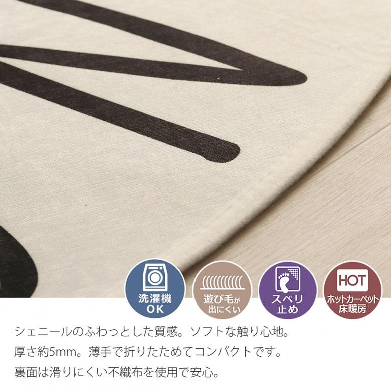ラグ マット 洗える キッズ 円形 おしゃれ 北欧 140 シンプル オールシーズン 床暖房対応 ホットカーペット対応 滑り止め 直径約140cm
