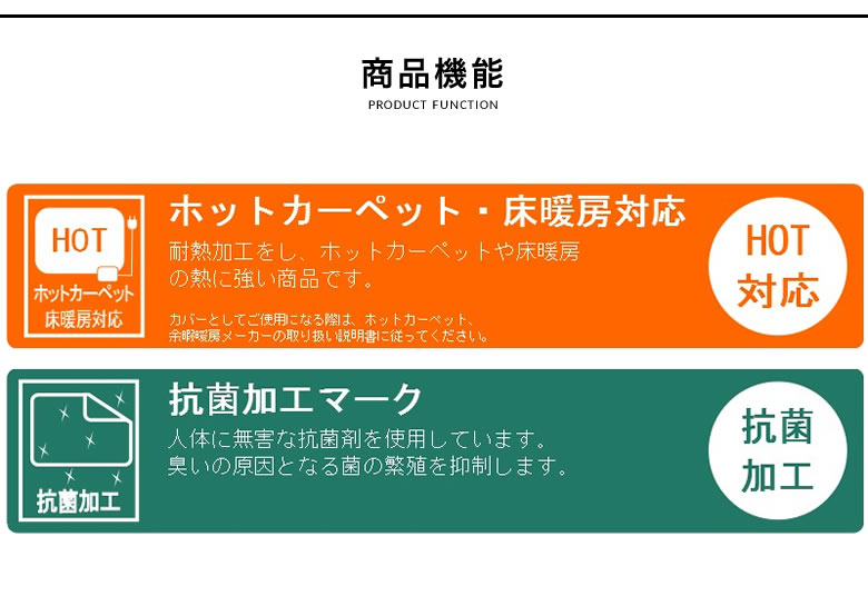 ラグ ラグマット 厚手 ゴルフ キッズラグ ラグマット 子供部屋 自宅用 日本製 抗菌 防臭 ホットカーペット対応 床暖房対応 プレイマット