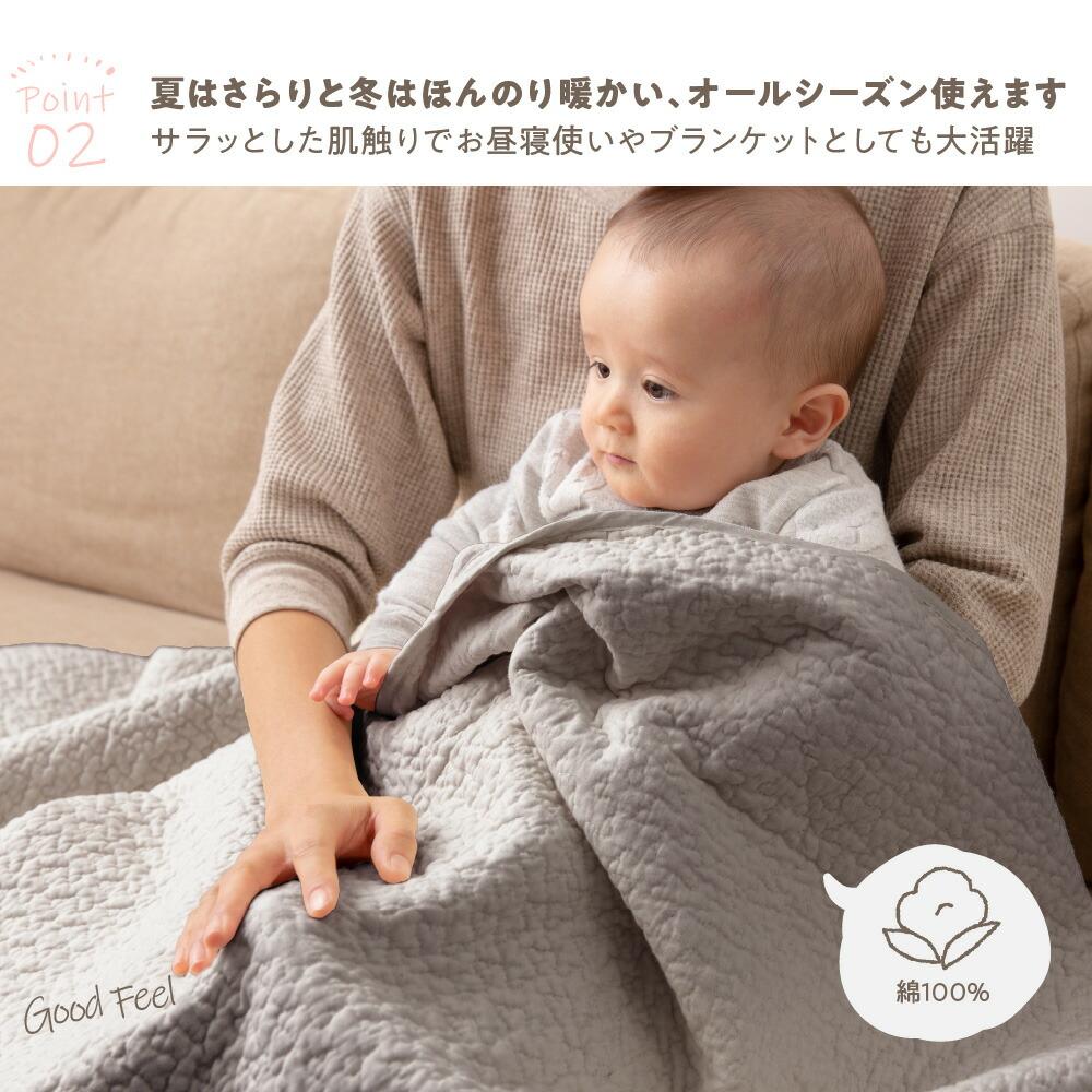 マルチカバー キルト 長方形 低ホルムアルデヒド 乳幼児基準 洗濯 綿 ベッドカバー ソファーカバー ファブリック ナチュラル 赤ちゃん 安心 オールシーズン ブランケット