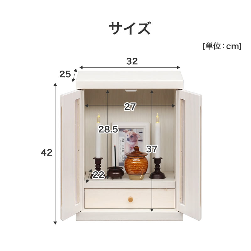 ペット用 仏壇 日本製 桐 ペット用品 卓上 コンパクト 可愛い シンプル おしゃれ リビング 供養
