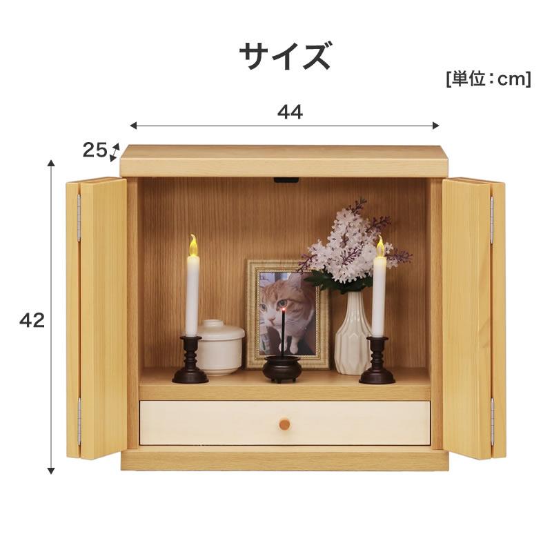 ペット用 仏壇 日本製 木製 ペット用品 卓上 コンパクト 可愛い シンプル おしゃれ リビング 供養 一人暮らし