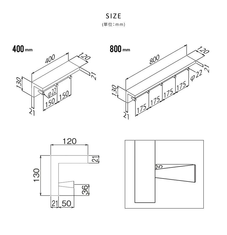 ウォールシェルフ 石膏ボード ウォールハンガー ウォールフック 壁 収納 棚 ディスプレイ 木製
