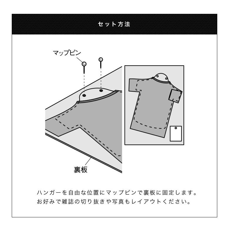 ユニフォーム 額縁 ハンガー付 人型ハンガー L~XLサイズ対応 シンプル おしゃれ ネイビー グレー