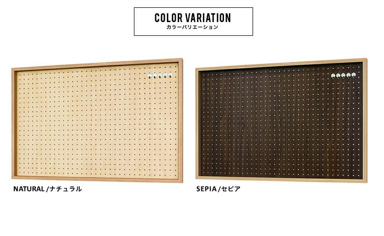 有孔ボード サイズ フック パンチングボード ペグボード フックセット 壁面収納 ディスプレイ 掲示板 木製 カジュアル スタイリッシュ おしゃれ 600×900mm