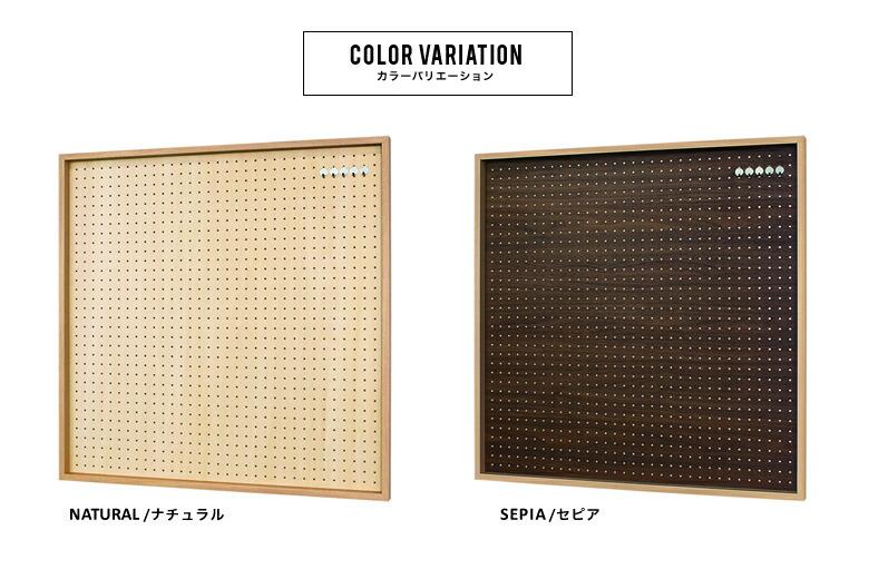 有孔ボード サイズ フック パンチングボード ペグボード フックセット 壁面収納 ディスプレイ 掲示板 木製 カジュアル スタイリッシュ おしゃれ 900×900mm