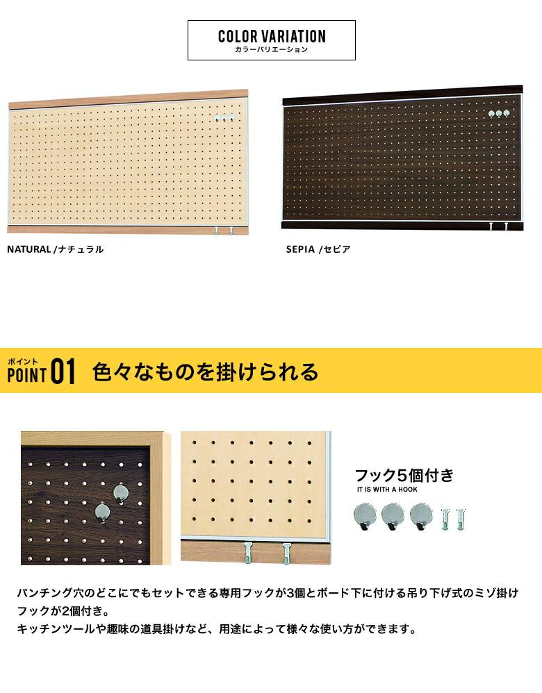 有孔ボード サイズ フック パンチングボード ペグボード フックセット 壁面収納 ディスプレイ 掲示板 カジュアル スタイリッシュ おしゃれ シンプル 450×900mm