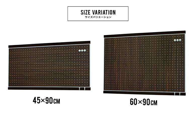 有孔ボード サイズ フック パンチングボード ペグボード フックセット 壁面収納 ディスプレイ 掲示板 カジュアル スタイリッシュ おしゃれ シンプル 600×900mm