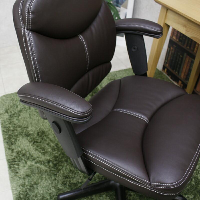 オフィスチェア アームレスト 可動 PCチェア パソコンチェア デスクチェア おしゃれ ロッキング レトロオフィスチェア 肘つき 昇降 高さ調整 いす 椅子