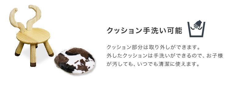 キッズチェア 木製 アニマルチェア 子供用 椅子 プレゼント 出産祝い 子供部屋 キッズルーム 保育園 幼稚園 動物 かわいい ピッコラ