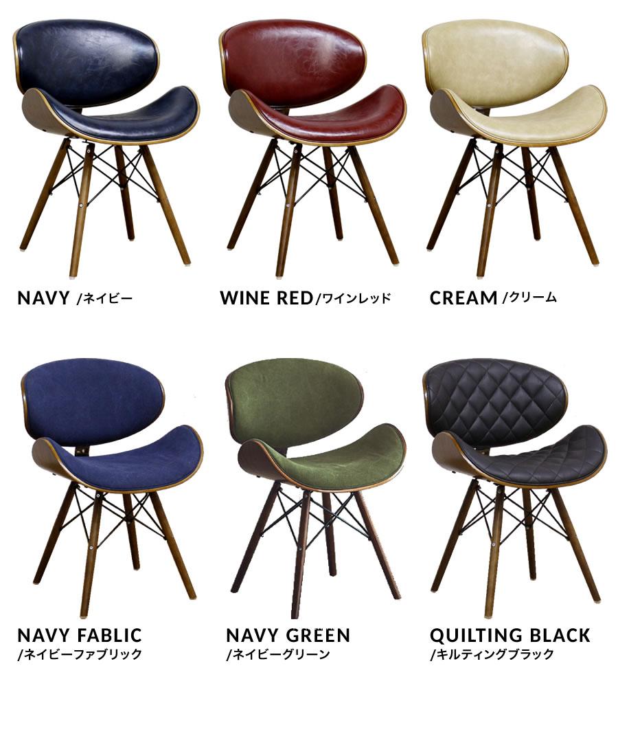 チェア 椅子 ダイニングチェア PCチェア オフィスチェア おしゃれ カフェ 曲木 合成皮革 ファブリック キルティング イス いす インフィニ