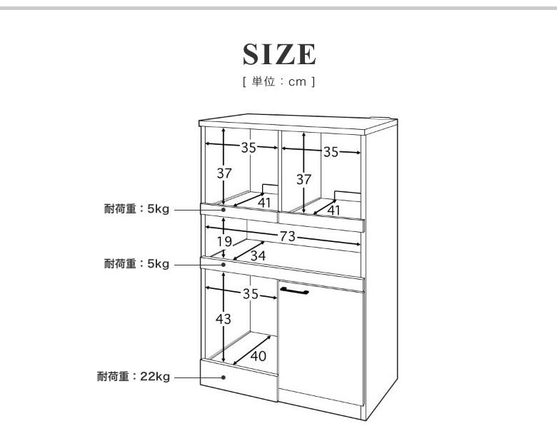 レンジ台 レンジボード 小物 ポット 炊飯器 多機能収納 ペットボトル コンセント付き