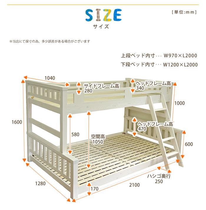 2段ベッド JIS規格準拠 セミダブル 売れ筋
