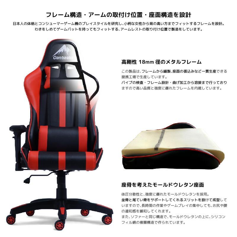 ゲーミングチェア オフィスチェア PCチェア リクライニング 4D 女性 ハイバック ランバーサポート ヘッドレストクッション 可動アーム 椅子 ゲーマー クリエーター ルセル