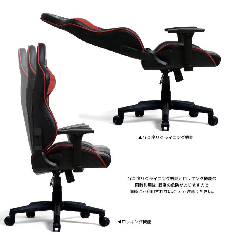 ゲーミングチェア オフィスチェア PCチェア リクライニング 3D 女性 ハイバック ランバーサポート ヘッドレストクッション 可動アーム 椅子 ゲーマー クリエーター アイガー