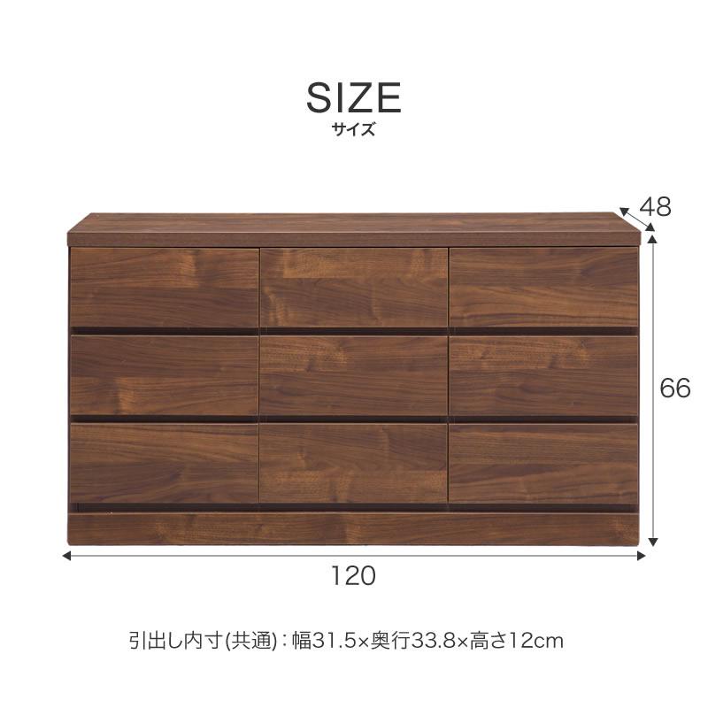 チェスト 完成品 3段 幅120 120cm 収納家具 ミニチェスト 日本製 レール付き おしゃれ シンプル タンス リビングチェスト プリレ