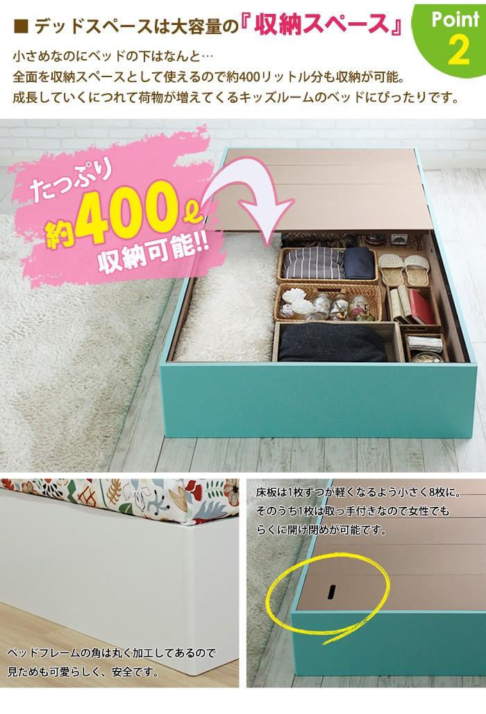 ベッド シングル マットレス付き フレーム カラフル 子供 キッズ 収納付き 大容量 シンプル おしゃれ 子供部屋 一人暮らし パピー