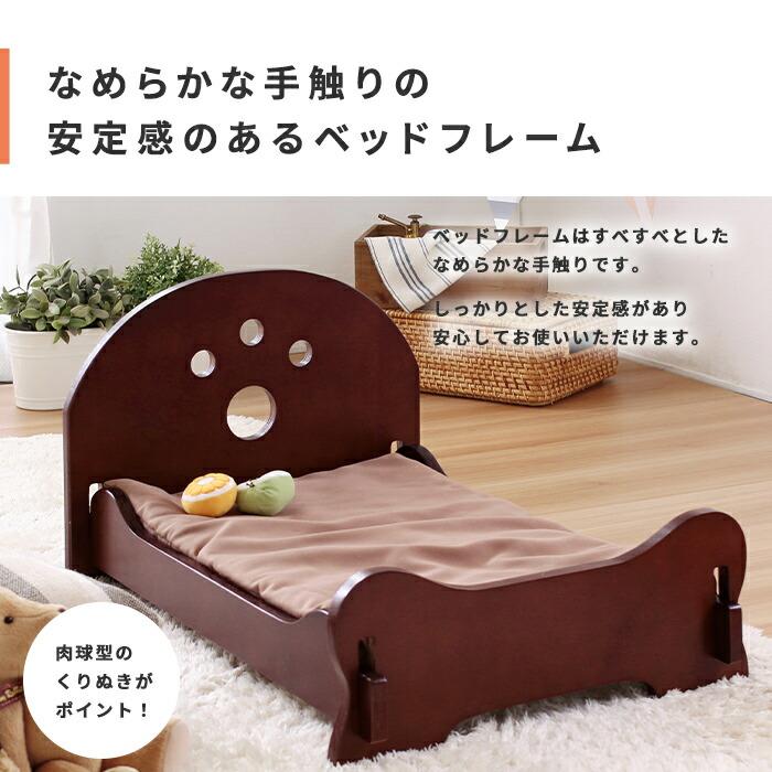 ペット用品 ベッド 犬 猫 木製 寝具 猫用 犬用 布団 グッズ ゆったり おしゃれ 眠れる 小型