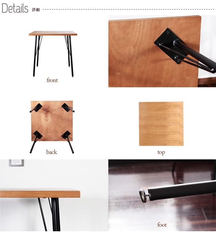 ダイニングセット 3点 木製 アイアン シンプル スタイリッシュ