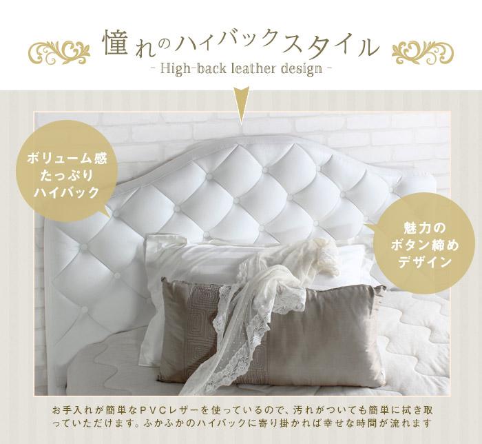 ベッド ダブルベッド ハイバック エレガント プリンセス クラシカル キルティング 高級感 すのこ