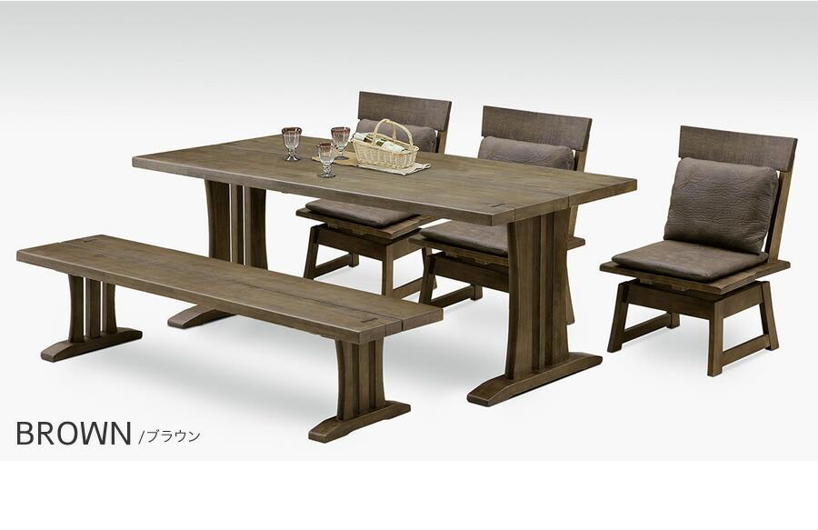 ダイニングテーブルセット 6人掛け ベンチ チェア ダイニングセット 回転椅子 6人掛け 和モダン 和風 ロータイプ 木製 長方形 5点セット くおん
