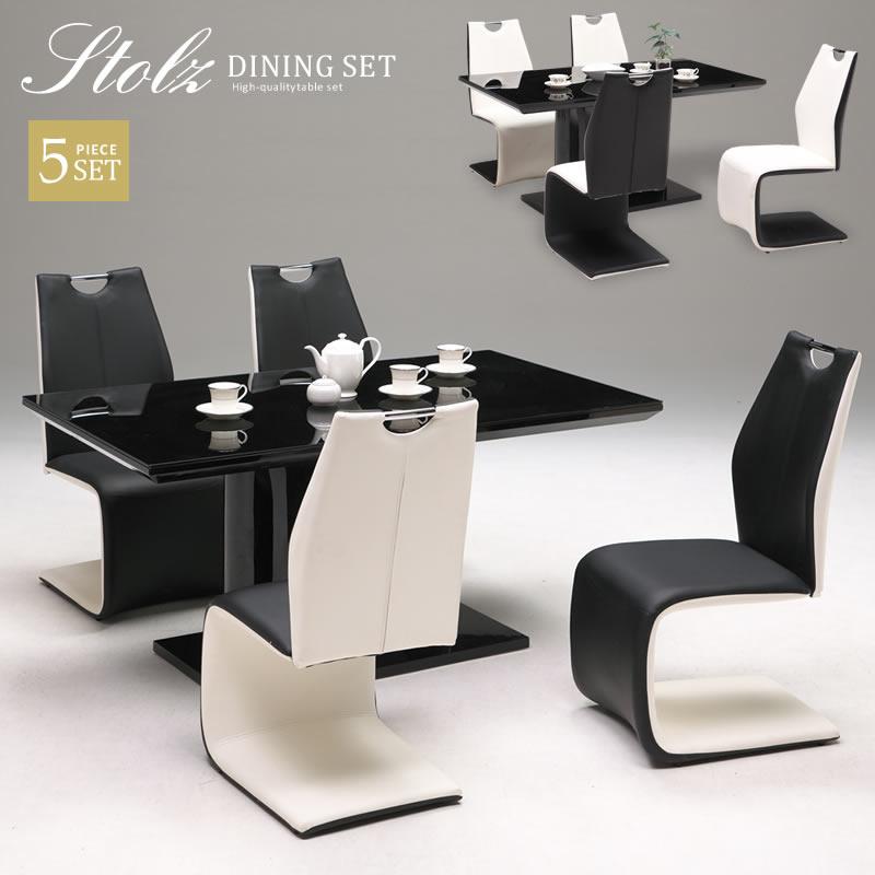 ダイニングテーブルセット ダイニングセット 5点 4人掛け 4人用 150cm ダイニングテーブル おしゃれ モダン 高級感 ガラステーブル 黒 白 食卓 椅子 新生活 シュトルツ