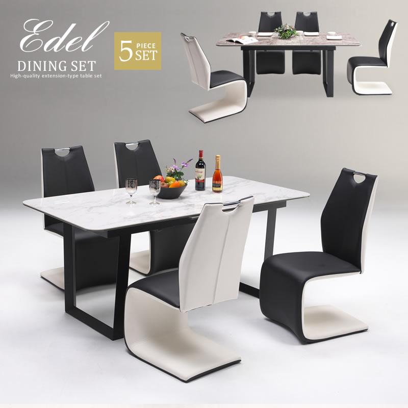 ダイニングテーブルセット ダイニングセット 伸縮 セラミック ダイニングテーブル 伸長式 4人掛け 4人用 高級感 おしゃれ モダン ダイニング 食卓 チェア 椅子 カンティレバー エデル