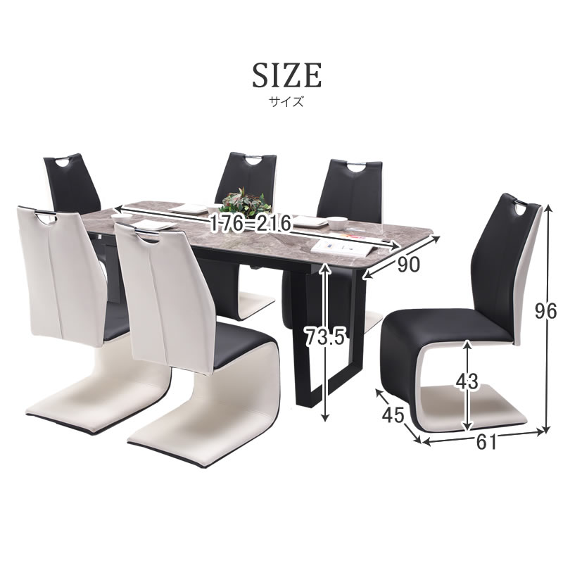 ダイニングテーブルセット ダイニングセット 伸縮 セラミック ダイニングテーブル 伸長式 6人掛け 6人用 高級感 おしゃれ モダン ダイニング 食卓 チェア 椅子 カンティレバー エデル