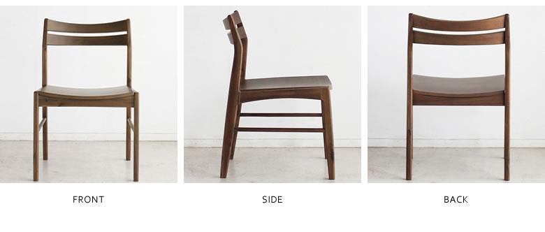 ダイニングチェア 2脚セット 椅子 いす 木製チェア アカシア モダン ナチュラル おしゃれ アン