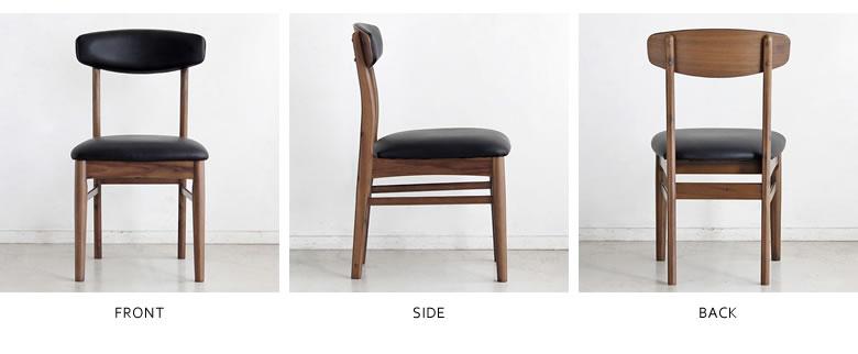 ダイニングチェア 2脚セット 椅子 いす 木製チェア レトロ調 合成皮革 アカシア モダン おしゃれ ナチュラル アン