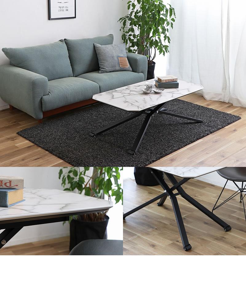 リフトテーブル テーブル 昇降式 ダイニングテーブル リビングテーブル センターテーブル ソファーテーブル 高さ調整 大理石調 4人掛け 110 ガス圧 高級感 ペルフェット