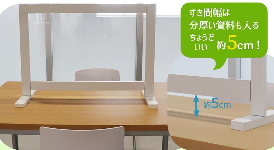 コロナ ウイルス対策 パネル 仕切り 飛沫対策 アクリル 衝立 職場 オフィス 事務所 接客 家庭内 パーテーション 卓上