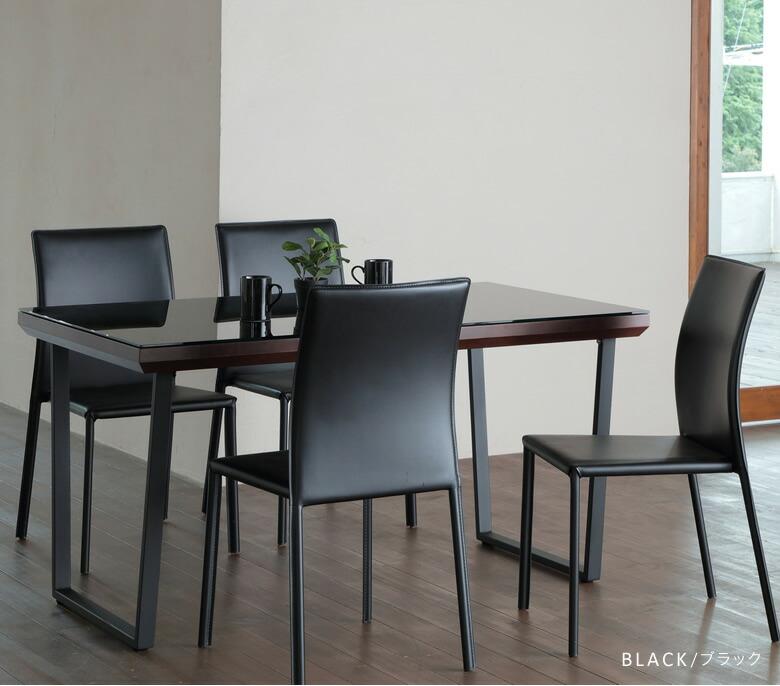 ダイニングテーブル 食卓 135 ガラス 4人掛け おしゃれ 白 黒 モダン ダイニング 新生活
