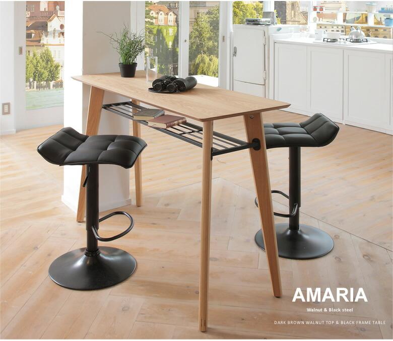 カウンターテーブル 高さ90cm ハイテーブル スリム テーブル ダイニング デスク リビング オフィス 木目 ブラックパイプ おしゃれ シンプル
