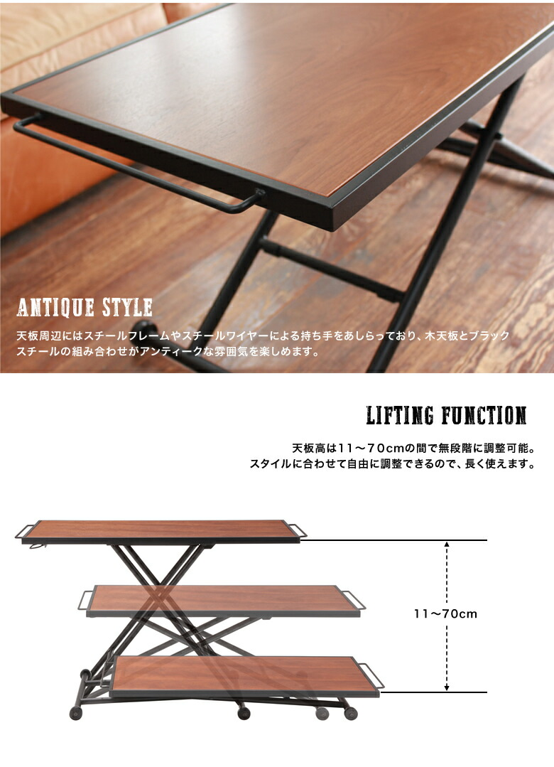 リフティングテーブル テーブル ガス圧 リビングテーブル ソファテーブル 昇降式 おしゃれ 木製 スチール