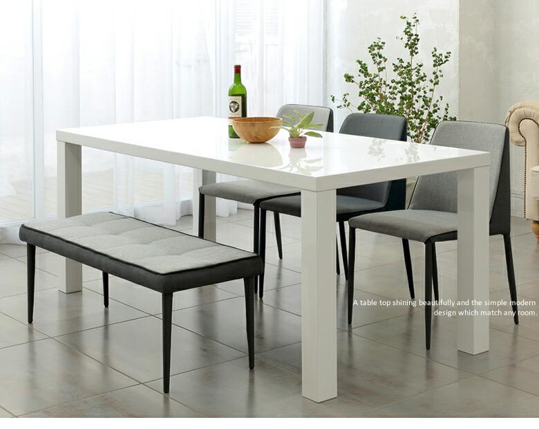 ダイニングテーブル テーブル 4人掛け 140 食卓テーブル ホワイト 白 ダイニング シンプル おしゃれ モダン 新生活