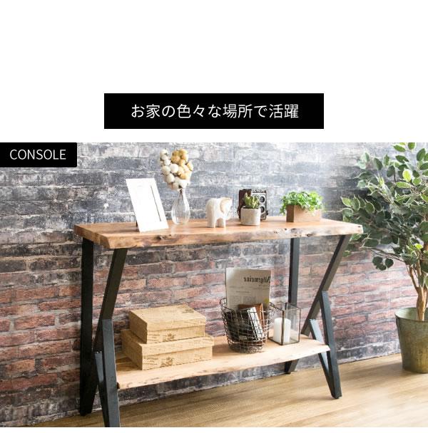 天然木テーブル