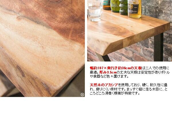 デザインテーブル