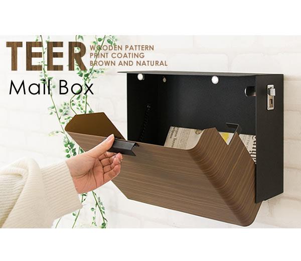 ロック式郵便受け
